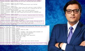 अर्नब को एयर स्ट्राइक के बारे में पहले से पता था, कांग्रेस ने पूछा- गोपनीय जानकारी सरकार-समर्थक पत्रकार को कैसे मिली?