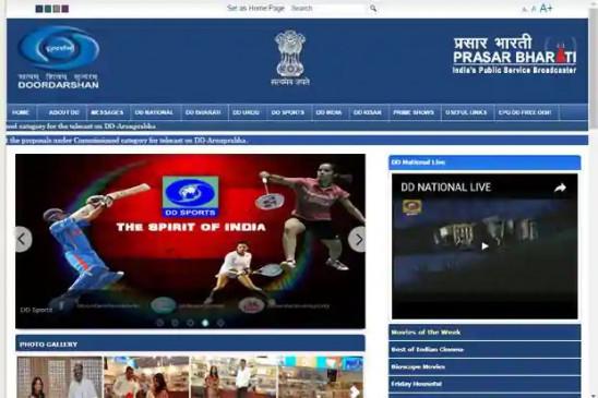 प्रसार भारती के डिजिटल चैनलों को देखने के मामले में पाक दूसरे नंबर पर, वर्ष 2020 में सौ प्रतिशत से ज्यादा की ग्रोथ