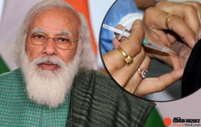 प्रधानमंत्री मोदी का बड़ा फैसला- दूसरे चरण में सभी राज्यों के मुख्यमंत्रियों को लगेगा कोरोना टीका