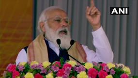 PM मोदी ने असम में एक लाख से ज्यादा भूमिहीन लोगों को दिया प्लॉट का तोहफा, कहा- बहुत बड़ी चिंता अब दूर हो गई