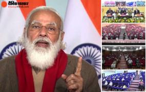 National Metrology Conclave: PM मोदी बोले- भारत नैनो सेकंड तक समय को मापने में भी आत्मनिर्भर