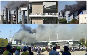 हादसा: पुणे की सीरम इंस्टीट्यूट लैब में आग लगने से 5 मजदूरों की मौत, परिजनों को 25 लाख के मुआवजे का ऐलान, 9 की जान बचाई