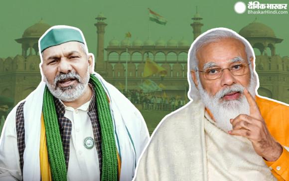 PM मोदी के बयान पर राकेश टिकैत का पलटवार, कहा- क्या तिरंगा सिर्फ प्रधानमंत्री का है ?