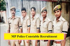 MP पुलिस कॉन्स्टेबल के 4000 पदों पर भर्ती, जानें क्या है आवेदन की आखिरी तारीख