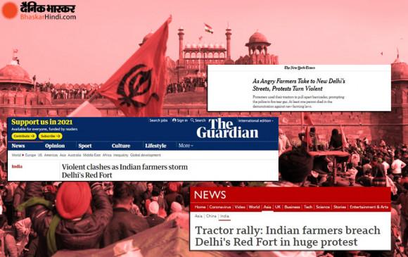 किसान आंदोलन पर इंटरनेशनल मीडियाः न्यूयॉर्क टाइम्स ने लिखा, 'लाल परेड से केंद्र सरकार को सीधी चुनौती'