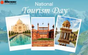 National Tourism Day 2021: 15 लॉन्ग वीकेंड्स, नए साल की तुलना में रिपब्लिक डे पर बुकिंग्स में 30% का उछाल