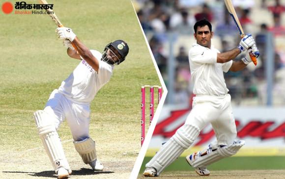 Australia vs India: 23 साल के ऋषभ पंत ने अपने नाम दर्ज किया ये खास रिकार्ड, धोनी को पीछे छोड़ा, दिलाई भारत को ऐतिहासिक जीत