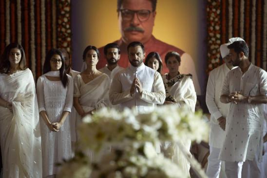 तांडव Trailer: खलनायिका के किरदार में छाई डिंपल कपाड़िया, प्रधानमंत्री की कुर्सी के लिए बेताब नजर आए सैफ अली खान