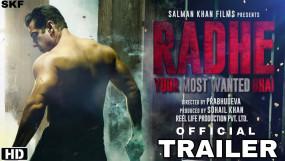 Bollwood: ओटीटी नहीं थिएटर्स में देख संकेगे फिल्म राधे, सिनेमा मालिकों ने सलमान से इस दिन रिलीज करने की मांग की