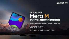Samsung Galaxy M02 भारत में 2 फरवरी को होगा लाॅन्च, Amazon पर हुआ लिस्ट