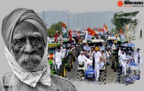 पुलिस और किसान यूनियनों की बैठक बेनतीजा, अन्नदाता गणतंत्र दिवस पर ट्रैक्टर रैली निकालने पर अड़े