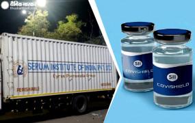 अब कोरोना का इलाज: SII से ट्रकों के जरिए रवाना हुई कोविशील्ड वैक्सीन की पहली खेप, हर डोज की कीमत होगी 210 रुपये