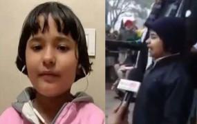 Video: मध्यप्रदेश की सात साल की बच्ची सनिका पटेल सोशल मीडिया पर छाई, टीवी पर दे रही इंटरव्यू