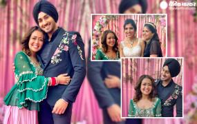 PHOTO: नेहा कक्कड़ ने सेलिब्रेट की शादी के बाद अपनी पहली लोहड़ी, रोहनप्रीत संग आई नजर
