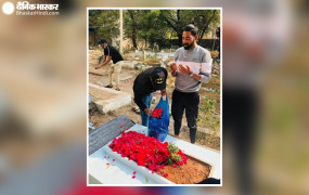 हैदराबाद: एयरपोर्ट से सीधे कब्रिस्तान पहुंचे मोहम्मद सिराज, पिता की कब्र पर फूल चढ़ाकर श्रद्धांजलि दी