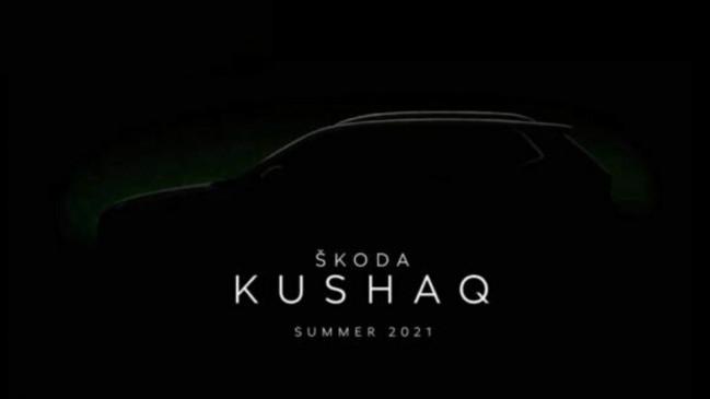 Skoda ने नई एसयूवी का टीजर किया जारी, जानें कब होगी लॉन्च और क्या है कीमत