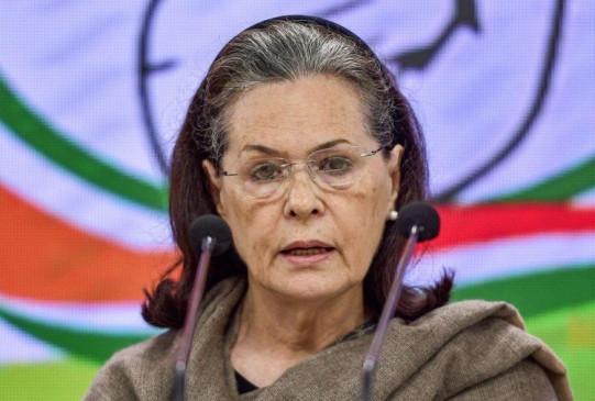 बजट सत्र में मोदी सरकार को घेरेगी कांग्रेस, सोनिया गांधी ने विपक्ष के नेताओं से की चर्चा