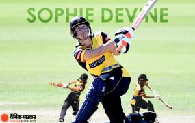 31 साल की इस महिला क्रिकेटर ने रचा इतिहास, 36 गेंदों में जड़ा शतक, टी- 20 का नया रिकॉर्ड