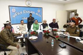माफिया के खिलाफ की जाए सख्त कार्रवाई - गृह मंत्री डॉ नरोत्तम मिश्र ने जबलपुर पुलिस की सराहना की
