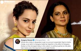 Tandav Controversy: ट्विटर हैंडल हुआ बंद तो कंगना का फूटा गुस्सा, एक्ट्रेस ने दिया ये करारा जवाब