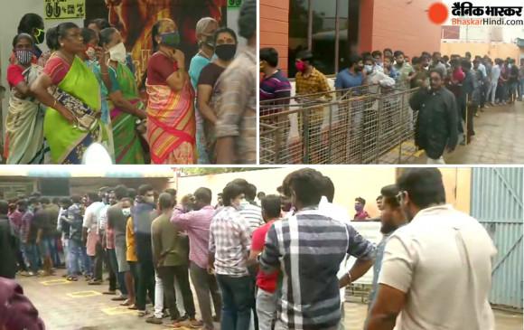तमिलनाडु : 100 फीसदी क्षमता के साथ खुले सिनेमा हॉल, दर्शकों की दिखी लंबी लाइन, कई जगह लगे हाउसफुल के बोर्ड