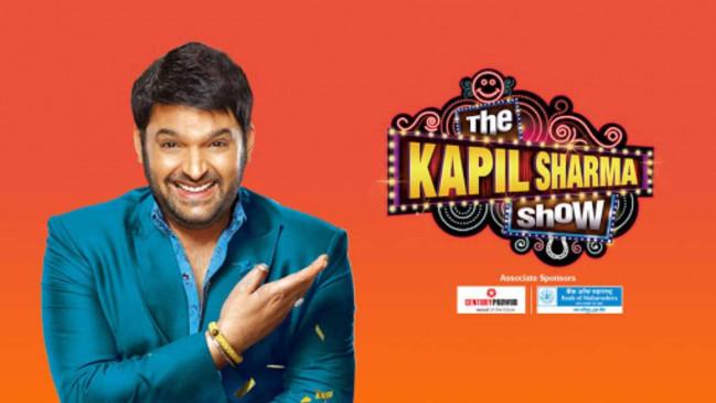 Television news: फरवरी से बंद हो जाएगा The Kapil Sharma Show, यहां पढ़ें क्या है वजह