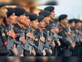राज्य सरकार ने फडणवीस, राज और आठवले की सुरक्षा घटाई