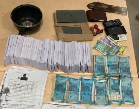 नकली नोटों का कारोबार करने वाले पकड़ाए
