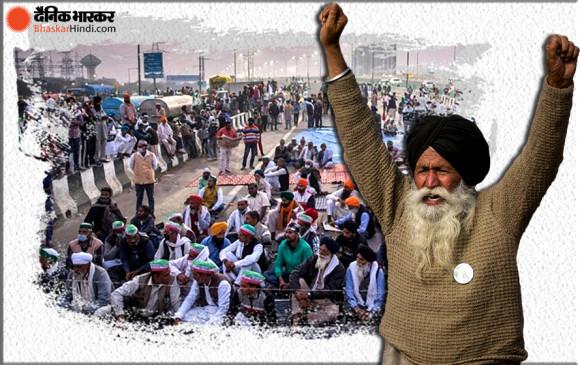 Farmer Protest: केंद्र सरकार और किसानों के बीच आज होने वाली बैठक टली, 20 जनवरी को होगी वार्ता