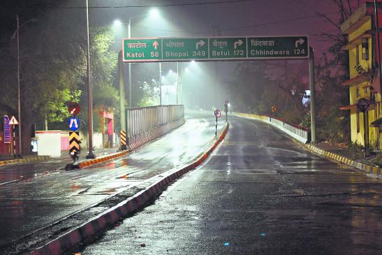 नागपुर में  बेमौसम बारिश से 5 डिग्री पारा लुढ़का