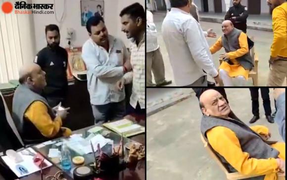 BJP के पूर्व विधायक पर छात्रा का यौन शोषण करने का आरोप, परिजनों ने की पिटाई, इंजीनियरिंग कालेज चलाते हैं नेता जी