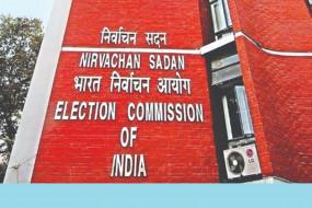 पश्चिम बंगाल चुनाव : EC के साथ बैठक में बोले TMC नेता-भाजपा हिंसा भरा चुनाव चाहती है, हम शांति