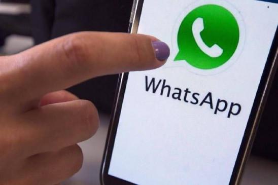 विरोध के बाद वॉट्सऐप ने हटाए पीछे कदम, कहा- नए अपडेट से फेसबुक के साथ डाटा शेयर करने की व्यवस्था नहीं बदलेगी