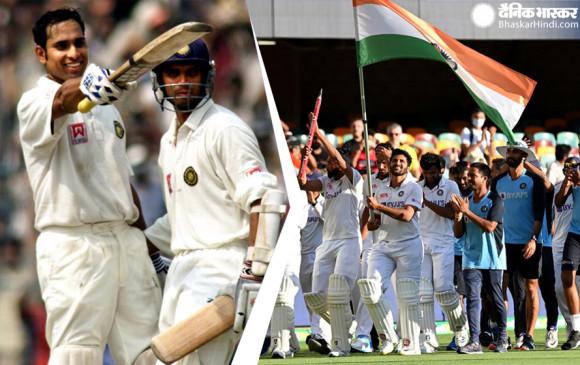 ...जब भारत ने ऐतिहासिक जीत से रोका था आस्ट्रेलिया का विजयी रथ, द्रविड़ -लक्ष्मण ने लिखी थी हार की कहानी
