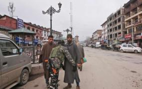 पिछले 3 साल में वीजा पर पाकिस्तान जाने वाले 100 कश्मीरी युवा लापता, सुरक्षा एजेंसियों ने जताई चिंता