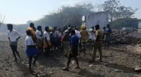 तमिलनाडु की एक पटाखा फैक्ट्री में भीषण आग लगी, 16 लोगों की मौत, 33 घायल
