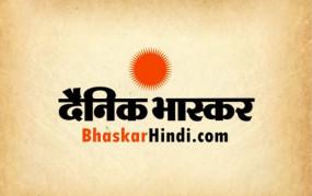 जबलपुर कोरोना से स्वस्थ होने पर बुधवार 10 फरवरी को 17 व्यक्तियों को डिस्चार्ज किया गया है।