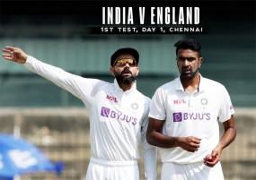 INDvENG : 100वां टेस्ट खेल रहे कप्तान जो रूट का शतक, डोम सिबली 87 रन बनाकर आउट, इंग्लैंड का स्कोर 263/3