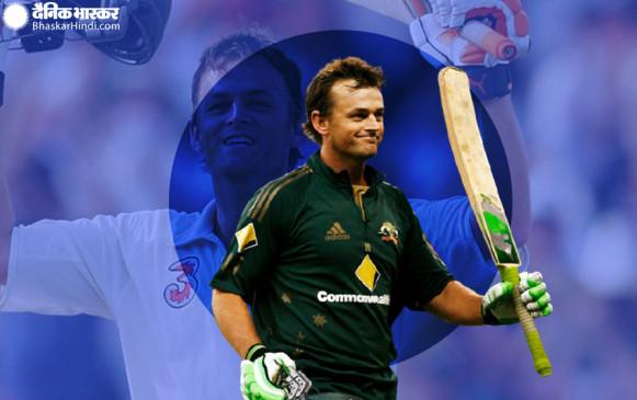 19 साल पहले इस क्रिकेटर ने 212 गेंदों में जड़ी थी डबल सेंचुरी, रचा था इतिहास, जो तीन हफ्ते बाद ही टूट गया