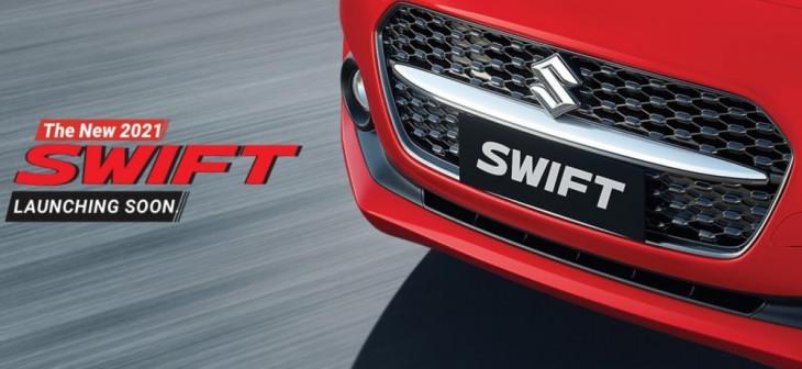 2021 Maruti Suzuki Swift का टीजर हुआ जारी, जानें कितनी है खास