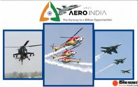 Aero India Show Live: आसमान में दुनिया को भारत की ताकत दिखा रही है वायुसेना, यहां देखें 'एयरो इंडिया शो' का लाइव प्रोग्राम