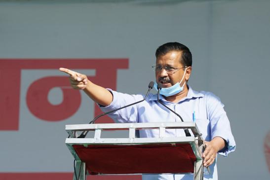 मेरठ: महापंचायत में बोले दिल्ली सीएम केजरीवाल, किसानों के लिए डेथ वॉरंट हैं तीनों कृषि कानून