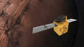Mars Mission: संयुक्त अरब अमीरात ने रचा इतिहास, अंतरिक्ष यान ने मंगल की कक्षा में प्रवेश किया