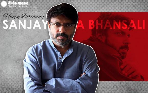 B'day: संजय लीला भंसाली ने दिया फैंस को तोहफा, 'गंगूबाई काठियावाड़ी' की रिलीज डेट आई सामने