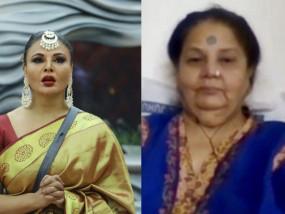 Bigg Boss-14: कैंसर से जूझ रही हैं राखी सावंत की मां, ICU में करना पड़ा भर्ती