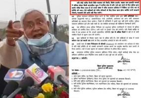बिहार सरकार का अजीबो-गरीब फरमानः हिंसक प्रदर्शन किया तो न नौकरी मिलेगी, न ठेका, गरमाई सियासत