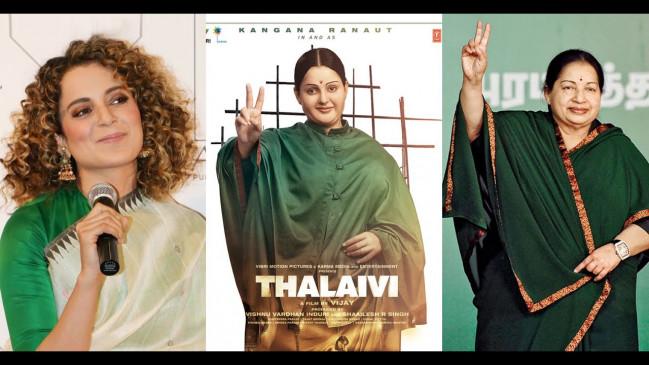 'थलाइवी' की Release Date आई सामने, जयललिता के किरदार में दिखेंगी कंगना रनौत