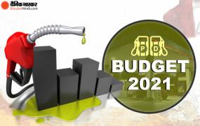 Budget 2021: पेट्रोल पर ढाई रुपए और डीजल पर 4 रुपए सेस लगाया, अभी ग्राहकों पर नहीं पड़ेगा असर