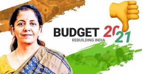 Budget 2021 review : 45% लोग से संतुष्ट नहीं, 46.1% लोगों ने कहा- बजट के बाद बढ़ेगी महंगाई