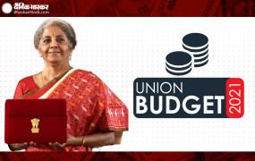 Union Budget: यहां जानिए बजट से जुड़ी 20 बड़ी बातें, मोबाइल और चार्जर होंगे महंगे, सस्ती हो सकती है चांदी